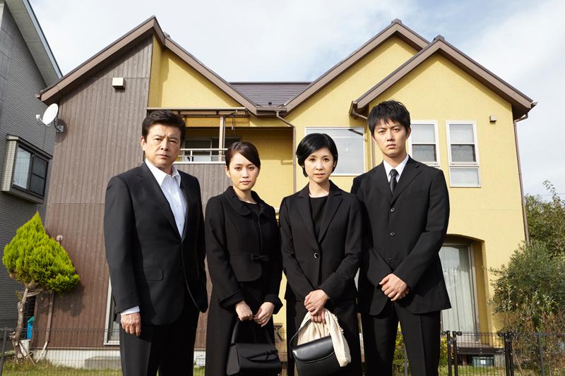 富川家の家族写真